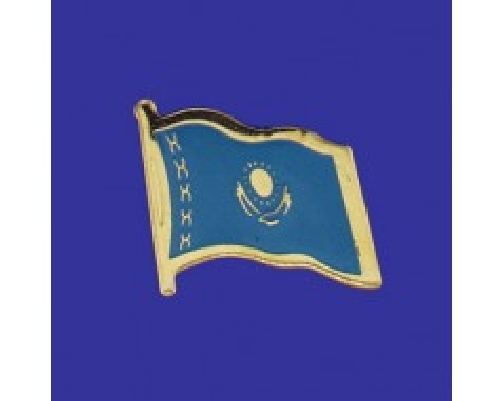 Kazakhstan Lapel Pin - Double